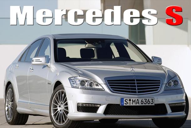 Mercedes S Ibiza